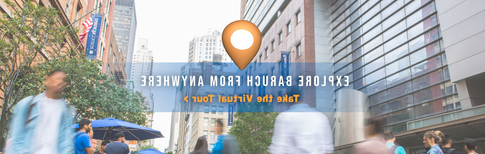 Visit Baruch from Anyw这里 Take the new virtual tour